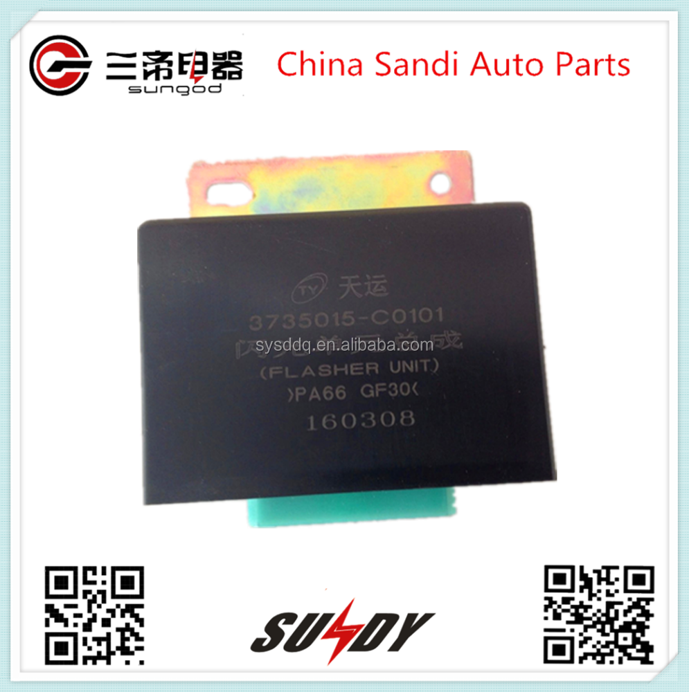 24v auto flasher relay 3735015-C0101 for Shiyan Dongfeng trucks
