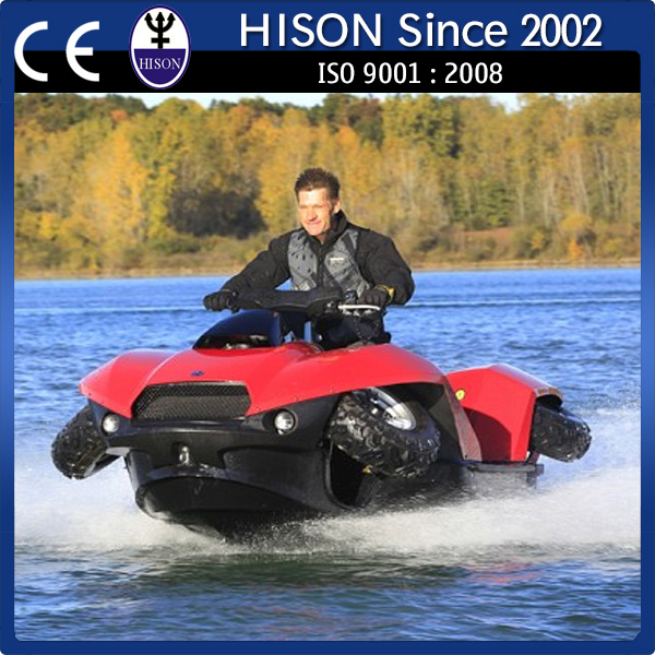 Stylish fancy sit on customized cheap atv for sale
