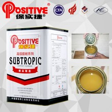 SBS 680ml Contact Adhesive Bamboo Rubber cement Contact Adhesive
