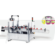 Leadworld Brand name label sticker machine