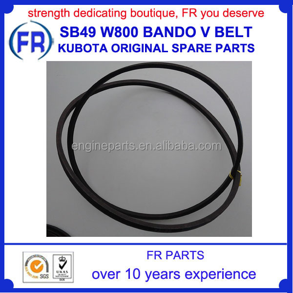 SB49 W800 V BELT | KUBOTA ORIGINAL V BELT | BANDO V BELT | WRAPPED V BELT
