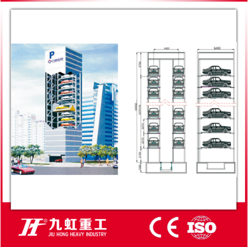 china automated parking garage/Vertical Parking Garage/car stack building