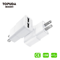Competitive price universal power 5V 2A dual usb battery wall charger used mobile phone
