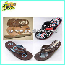 Men's Beach Chappal