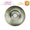 10002710 Auto Chasis Parts Car Accessories Brake Disc Rotor for MG Roewe 550 Cars Parts