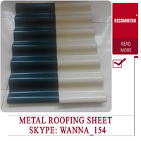 Alu-Zinc Steel copper color metal roof, aluminum zinc roof tile,fireproof, waterproof