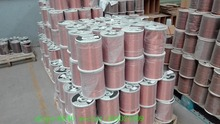 SWG 38 Aluminum core UEW/155 insulation flexible wire