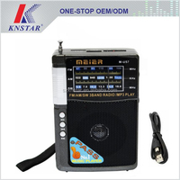 2016 gift radio FM AM SW mp3 player USB TF rechargeable battery