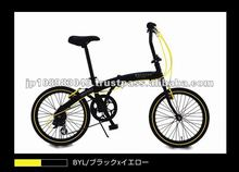 Folding Bicycle Japanese Design Mini Bike W100 MINIVELO
