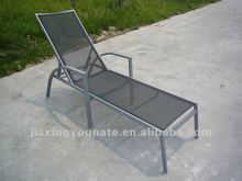 UNT-091 Adjustable Outdoor Aluminum Chaise Lounge