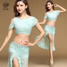 T-5167 Export standard lace afghan belly dance top and skirt set