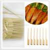 hot sale high quality Bamboo sticks