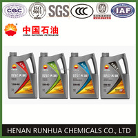 China supplier quality Kunlun synthenic gasoline nano engine oil