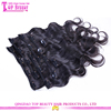 2016 Cheap factory price hot sale!!! double weft full head full cuticle clip in hair extension
