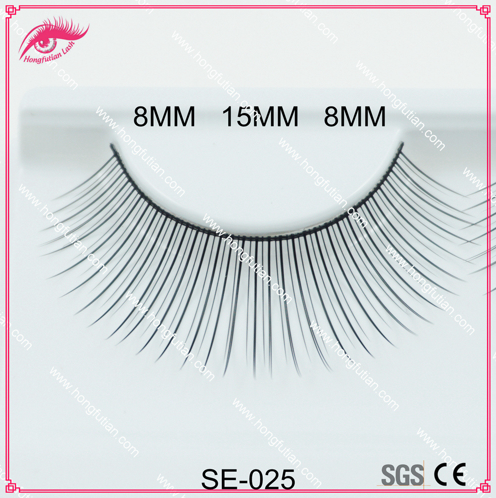 Hot sale ibeauty korean Silk eyelash with eyelash box packaging