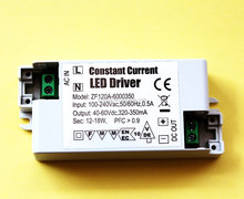 Input voltage 100-240V AC and Output voltage 40-60V DC 350mA constant current LED driver