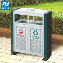 GPX-99 color codes for waste bins