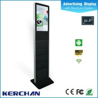 21.5inch magazine brochure leaflet newspaper holder advertising display stand lcd screen with touch screen