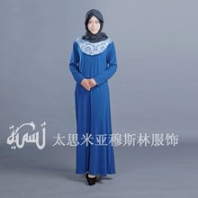 Newly Designed Abaya Solid color Arabic Long Dress Muslim Wear R-MA526#