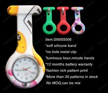 Colorful smile pattern print silicone pocket nurse watch SN005006