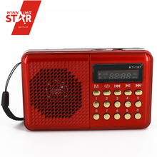 Mini Mp3 Am Fm Radio Recorder Portable Crystal Radio, Fm Radio Receiver For Wholesale