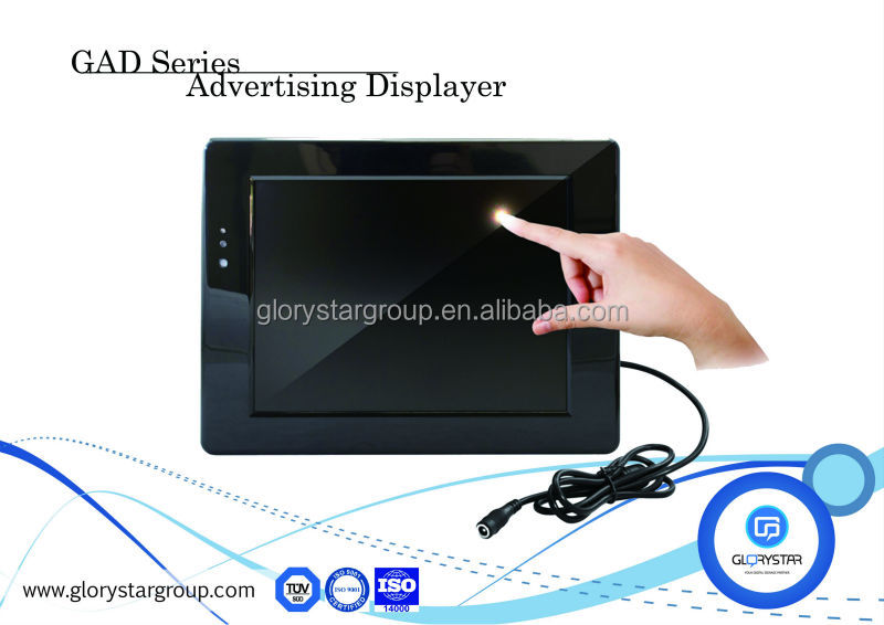 10.4 inch wifi/3g wall lcd touch screen computer