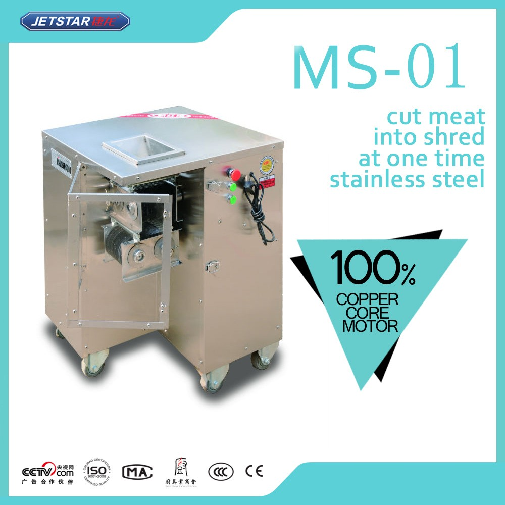 Professional All In One Fresh Beef Meat Cutting Machine With Factory Price