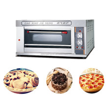 commercial chinese oven cake baking gas oven