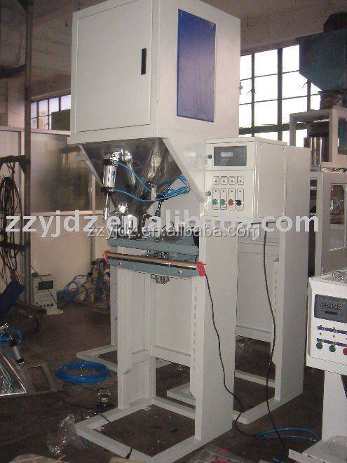 DCS-D Sunflower Seed Packing Machine