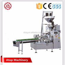 Professional small low price goat milk powder packing machine