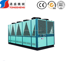 Single Phase Controlling Power Supply Air cooler Air Cooled Screw Chiller