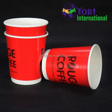 Custom Logo Printed Tea Coffee Paper Cup