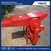 /product-detail/corn-huller-mill-used-to-shell-and-remove-the-corn-seeds-from-corncob--60036683956.html