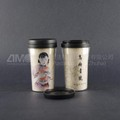 Plastic cup with lid, double wall sports shaker cup