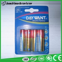 Hot Selling Factory Directly Provide Dry Battery Dry Charged Battery