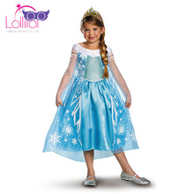Kids prince dress up clothes elsa dress cosplay costume in frozen