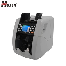 Professional intelligent currency mixed banknote denomination value counter sorter
