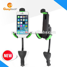Dual USB 2-Port Car Charger Adaptor Holder Mount for iPhone 4 S 5 iPod Touch 3