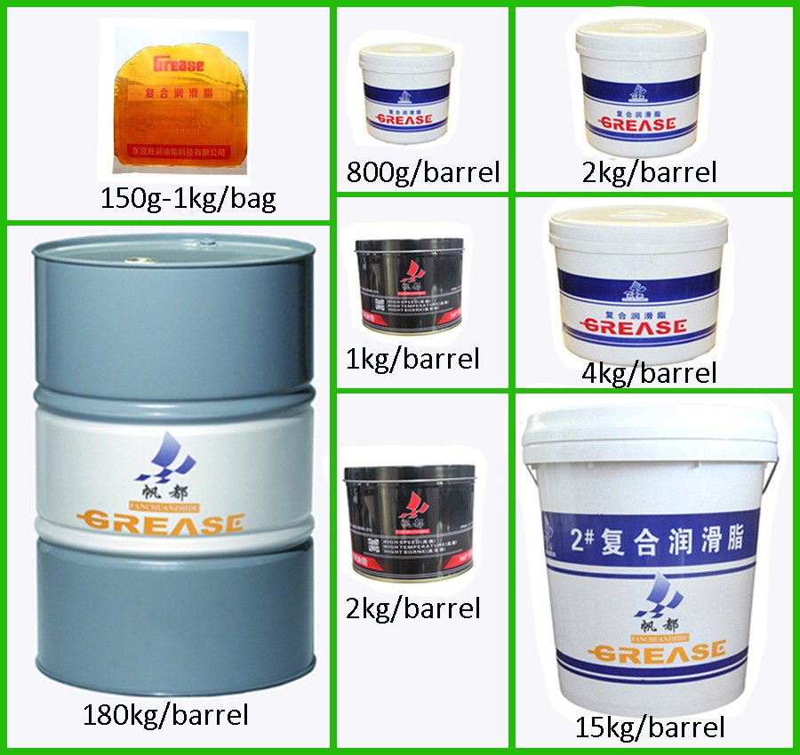 Special Grease Lubricant for High Speed and Heavy Load Condition