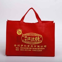 Tote style wholesale non-woven fabric bag