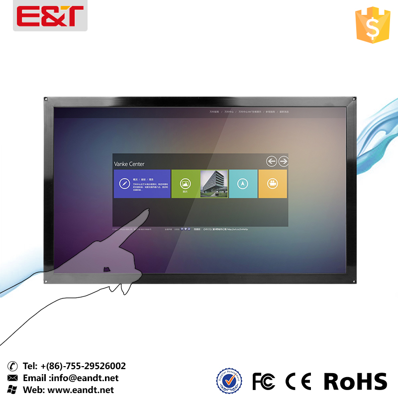 23 Inch dual touch anti vandal USB interface IR touch screen