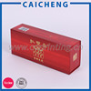 super electronic cigarette packaging box made in dongguan