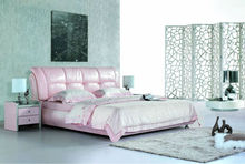 Pink double bed design #8699