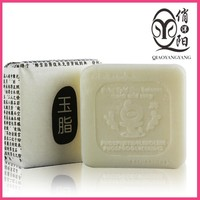 No stimulation handmade soap for baby and pregnant women facial cleansing