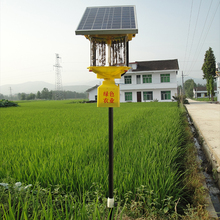 High efficiency farm use solar power insects light trap/solar insecticidal lamp