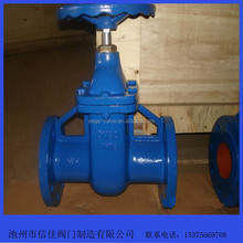NON RISING STEM RESILIENT SOFT SEATED GATE VALVE DIN3352-F5