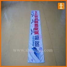 UV Tarpuline Outdoor Banner Pen
