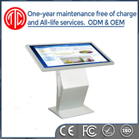 42 inch Hospitals Hotels Malls LCD Interactive Touch Screen Digital Display Kiosk