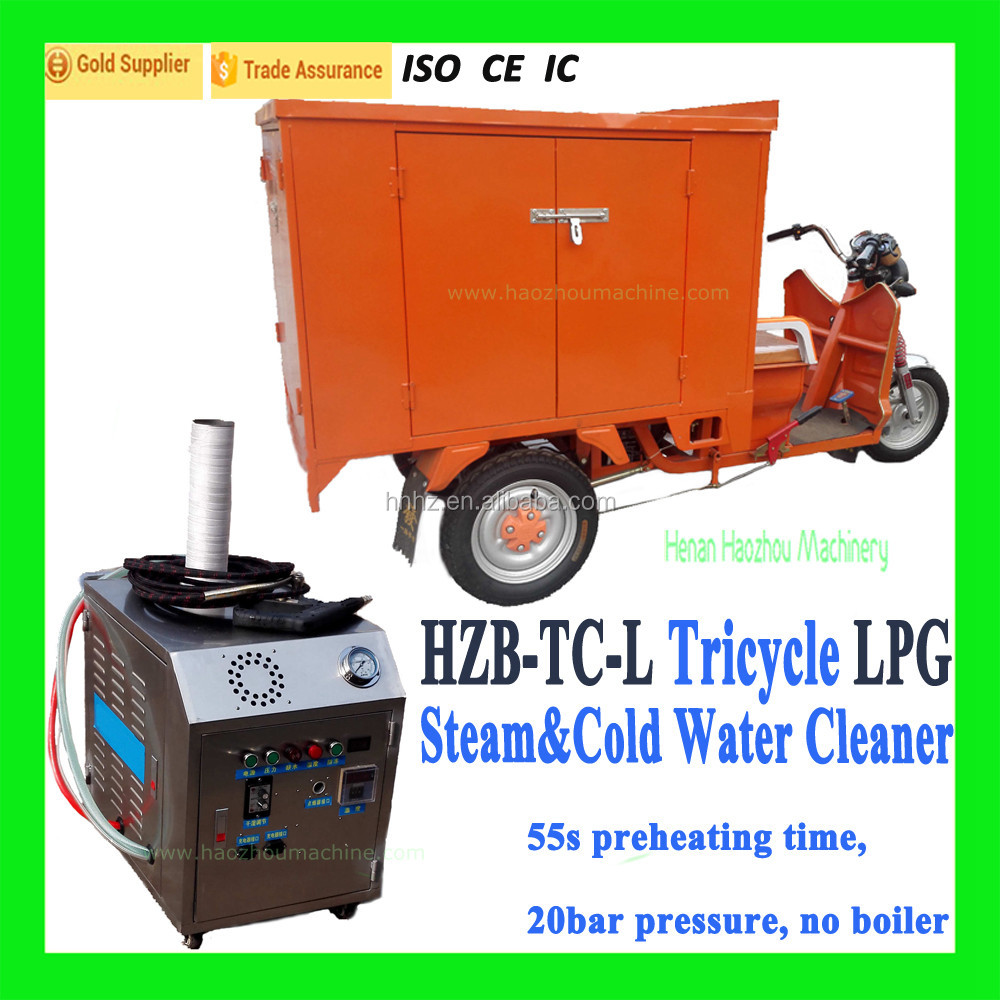 HZB-TC-L LPG Easy To Maintain Car Spray Washer/How To Start a Mobile Car Valeting Machine Business