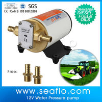 12v 3.2GPM Battery Powered Electric Fuel Pump